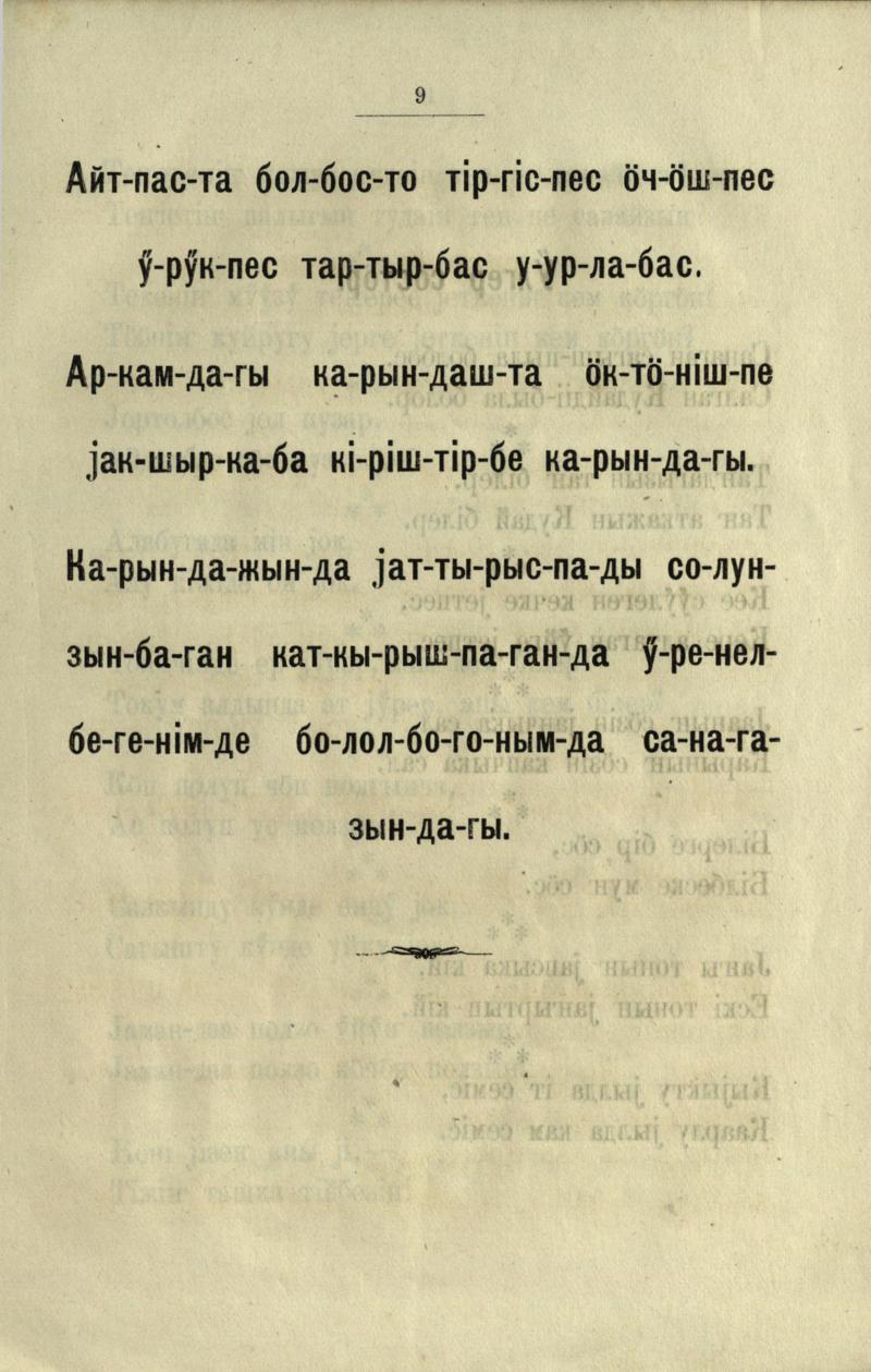 293 с.10