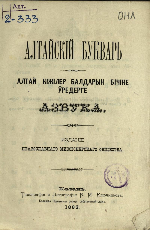 293 с.2