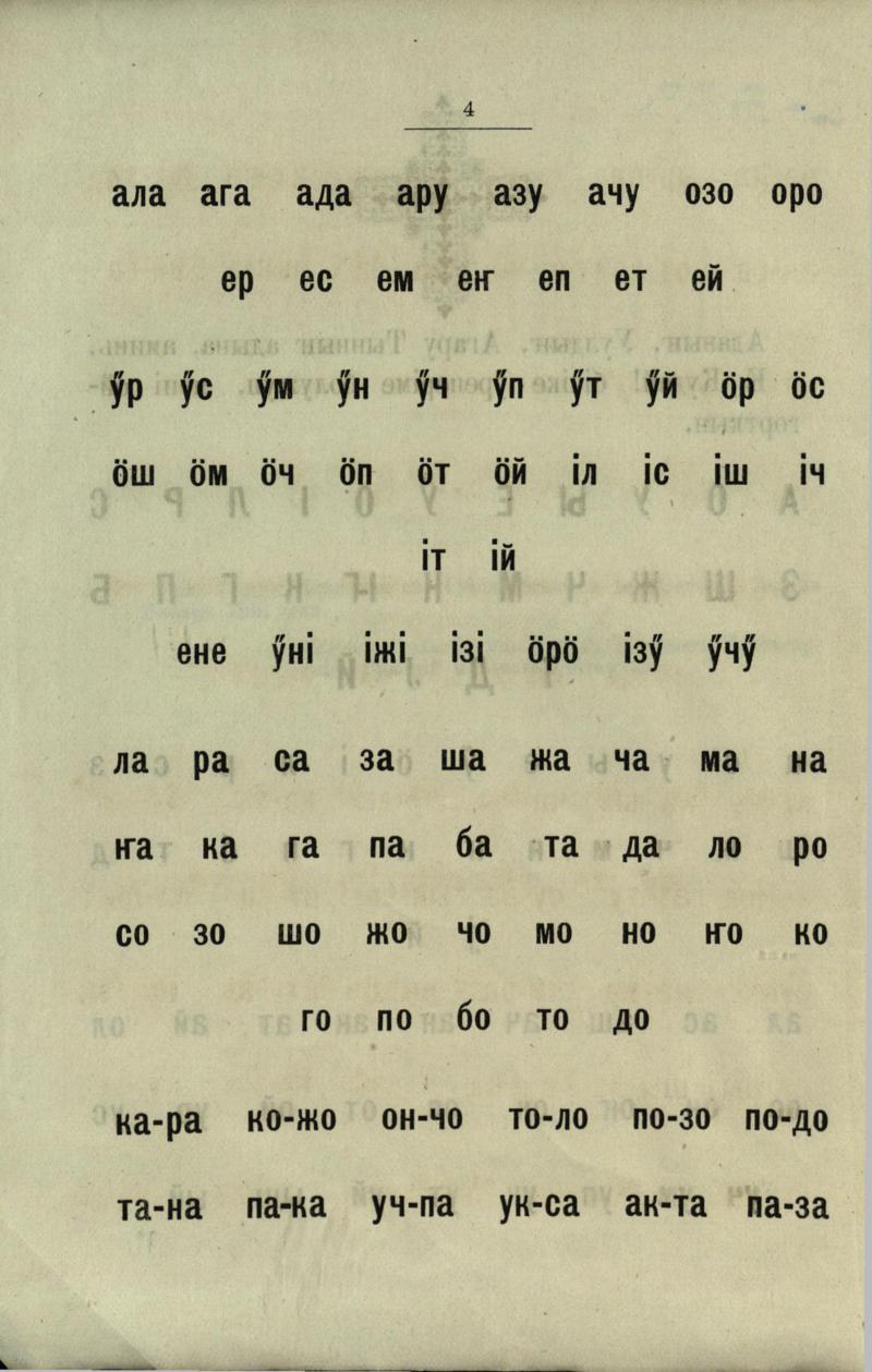 293 с.5