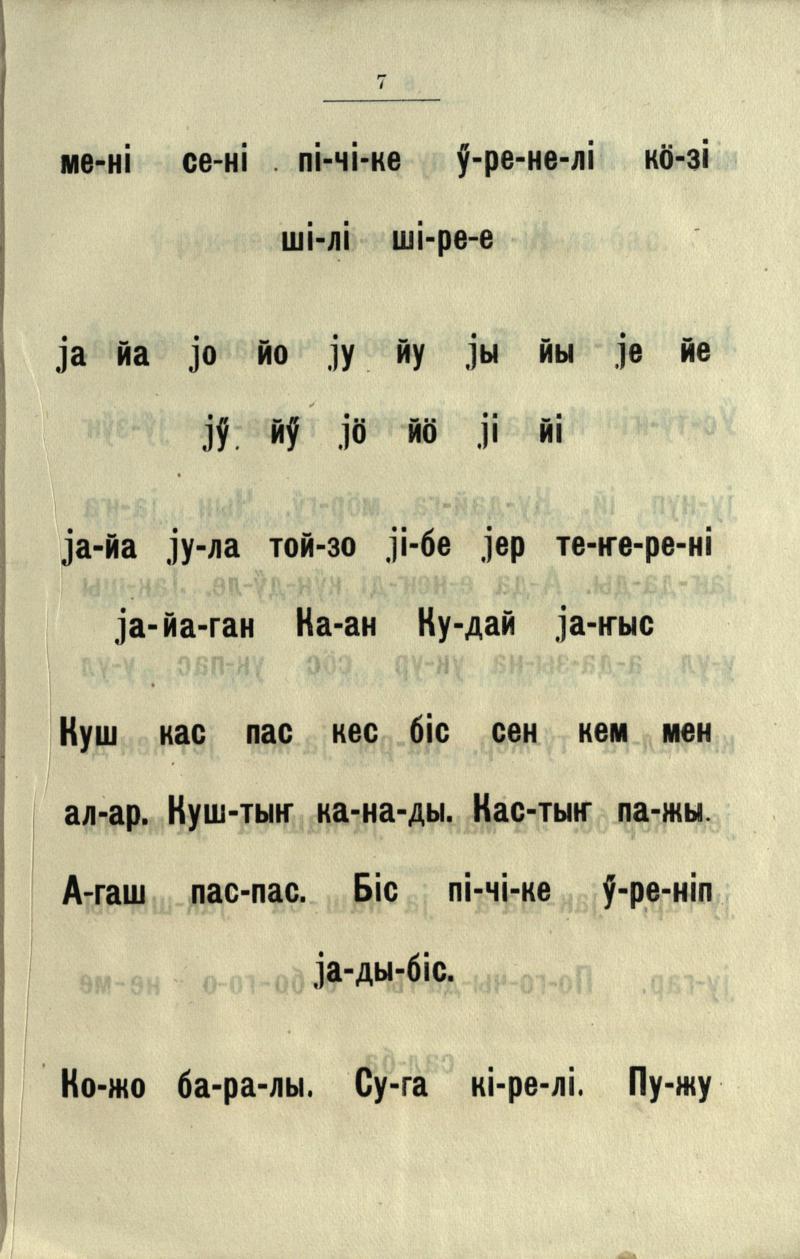 293 с.8