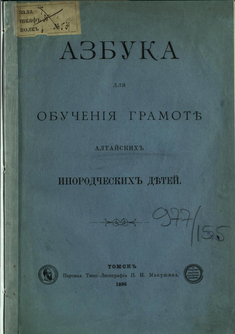 308 с.1