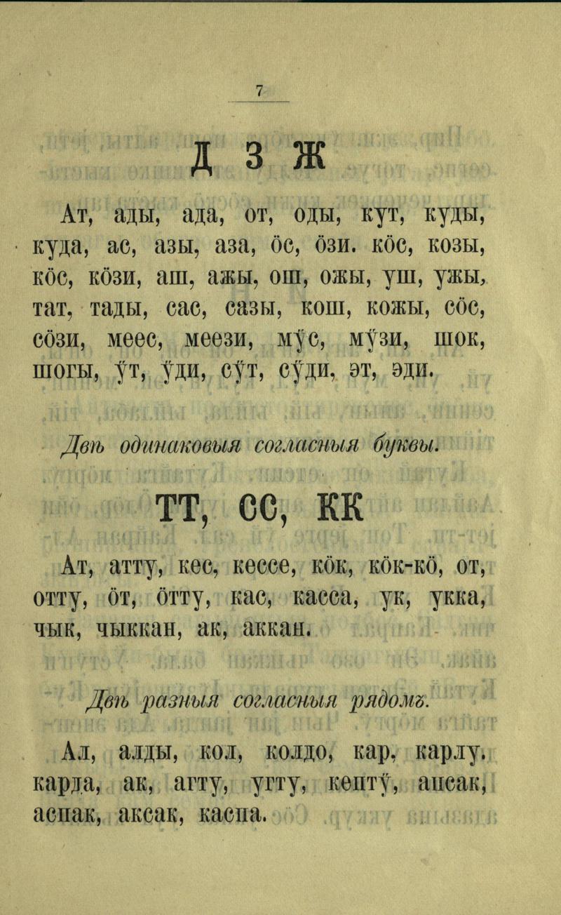 308 с.10