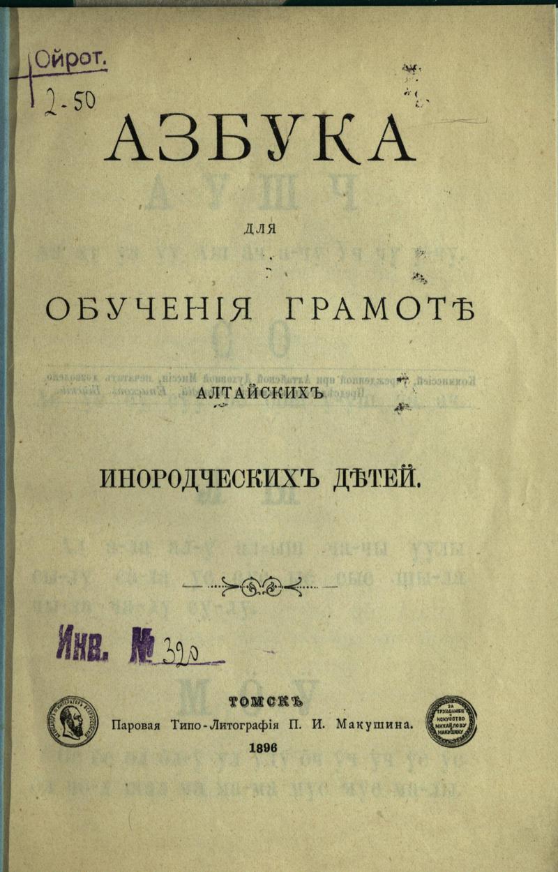 308 с.2