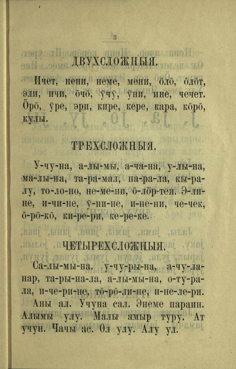 308 с.6