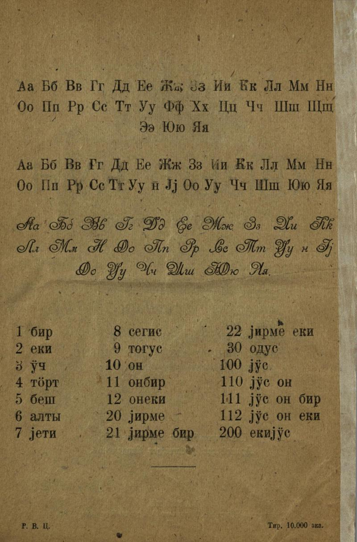 330 с.2