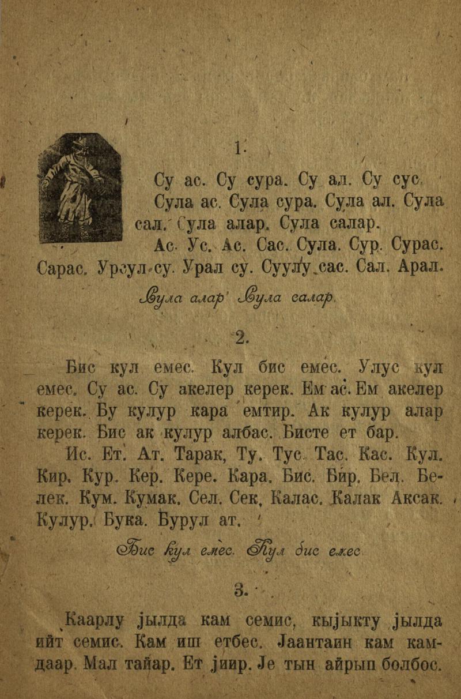 330 с.3