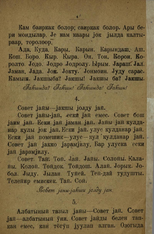 330 с.4