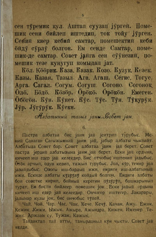 330 с.5