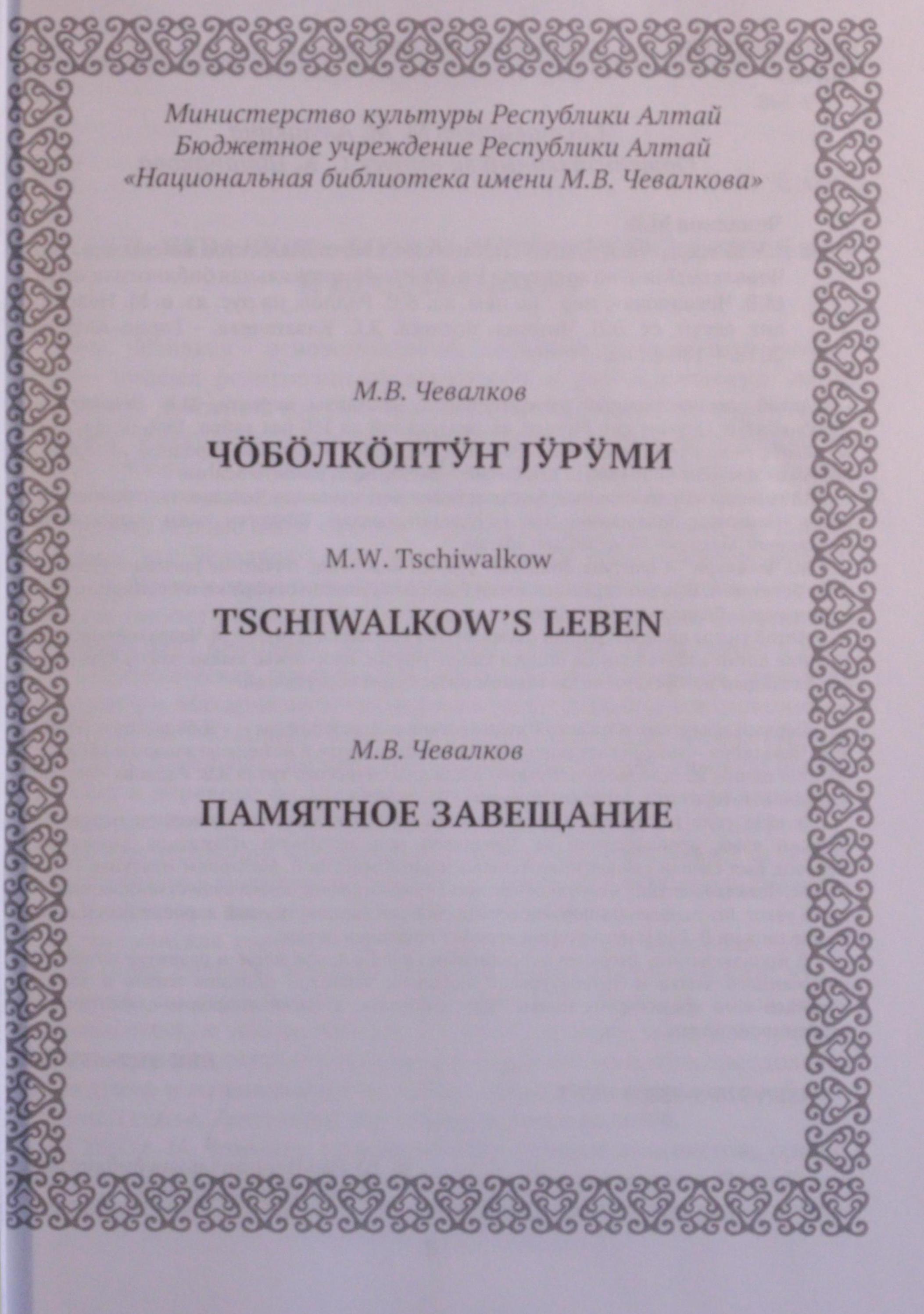 520 с.5